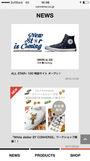 f:id:sumaho-design:20170306194044j:plain