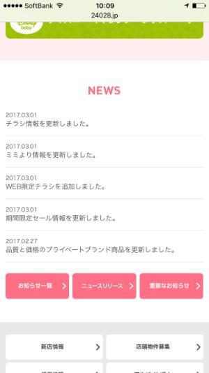 f:id:sumaho-design:20170306200106j:plain