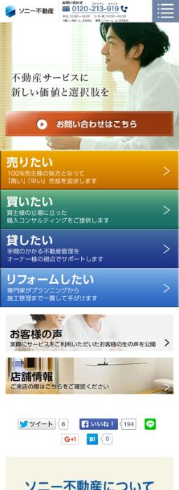 f:id:sumaho-design:20170307154246j:plain