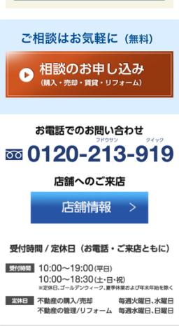f:id:sumaho-design:20170307154256j:plain