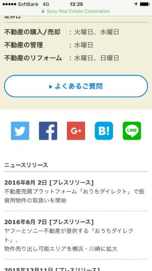 f:id:sumaho-design:20170307154407j:plain