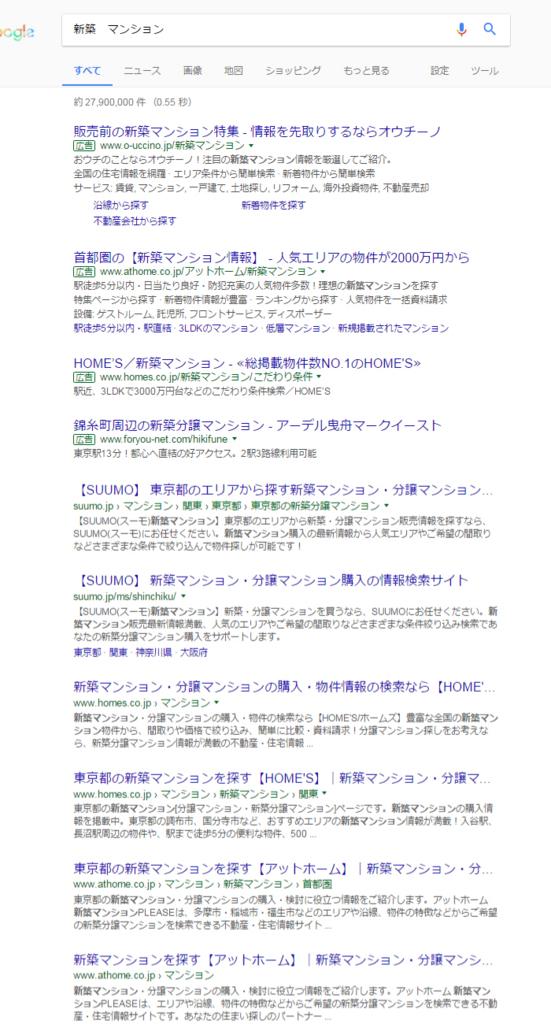 f:id:sumaho-design:20170313122055j:plain