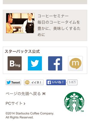 f:id:sumaho-design:20170313184006j:plain