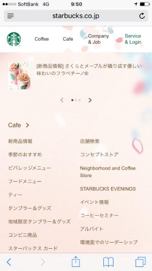 f:id:sumaho-design:20170313184041j:plain