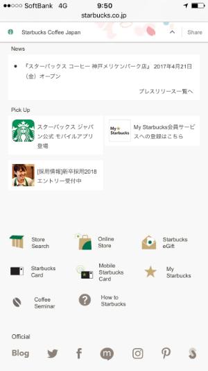 f:id:sumaho-design:20170313184113j:plain