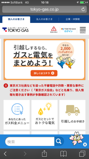 f:id:sumaho-design:20170321161333j:plain