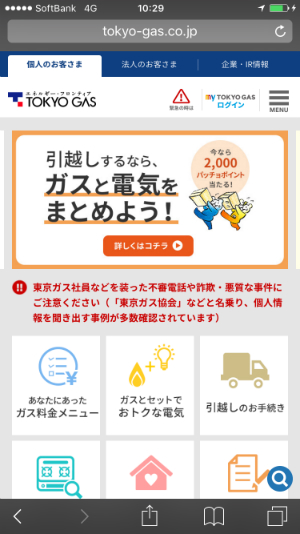 f:id:sumaho-design:20170321161441j:plain