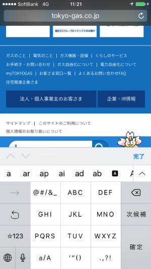 f:id:sumaho-design:20170321161520j:plain