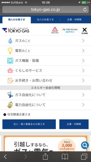 f:id:sumaho-design:20170321161610j:plain