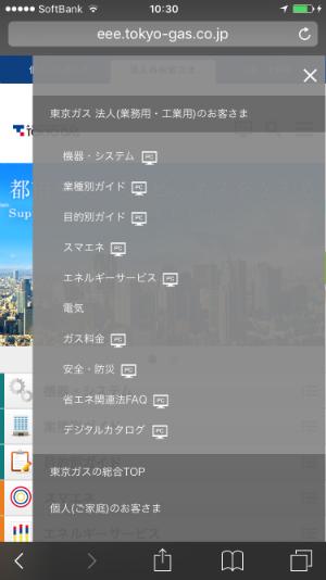 f:id:sumaho-design:20170321161655j:plain