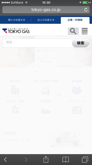 f:id:sumaho-design:20170321161756j:plain