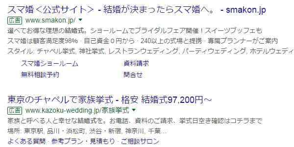 f:id:sumaho-design:20170327153726p:plain