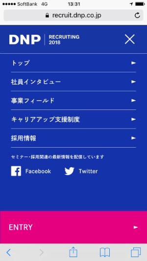 f:id:sumaho-design:20170403161015j:plain