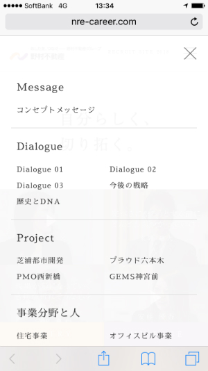 f:id:sumaho-design:20170403161226j:plain