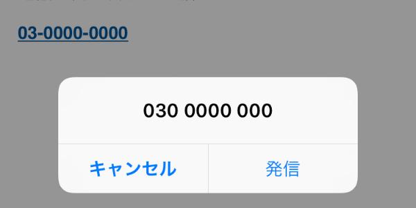 f:id:sumaho-design:20170404171509j:plain