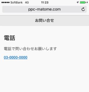 f:id:sumaho-design:20170404171708j:plain