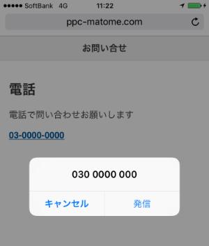 f:id:sumaho-design:20170404171807j:plain