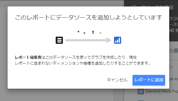 f:id:sumaho-design:20170414183321j:plain