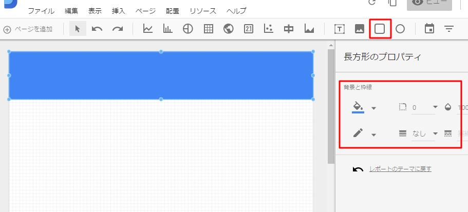 f:id:sumaho-design:20170414183941p:plain
