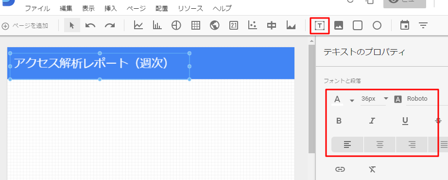 f:id:sumaho-design:20170414184040p:plain