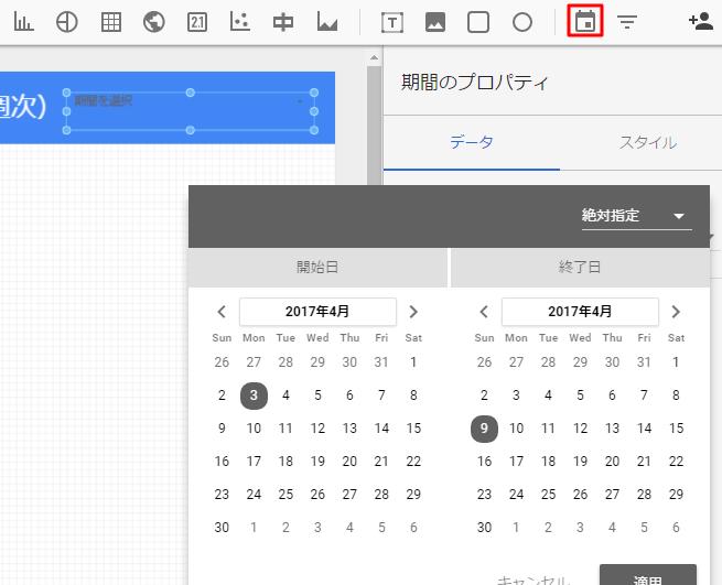 f:id:sumaho-design:20170414184106p:plain