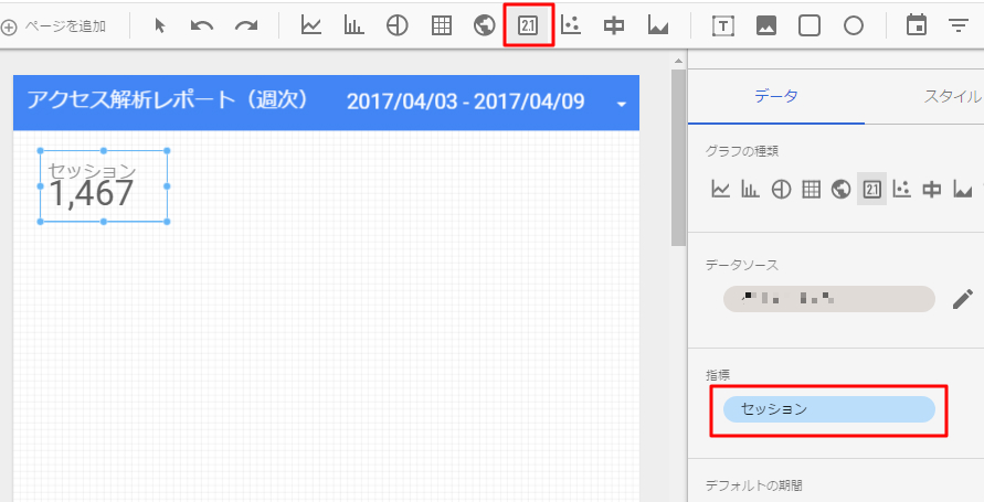 f:id:sumaho-design:20170414184455j:plain
