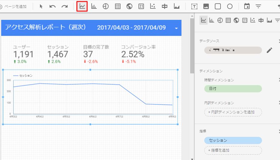 f:id:sumaho-design:20170414184610j:plain