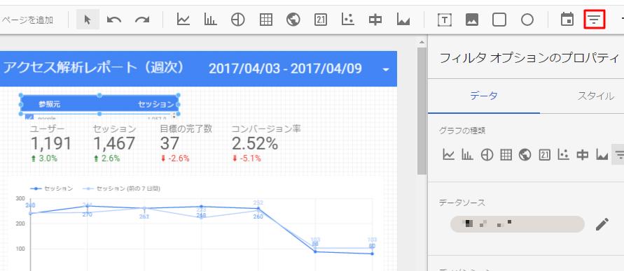 f:id:sumaho-design:20170417111538j:plain