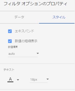 f:id:sumaho-design:20170417111648p:plain