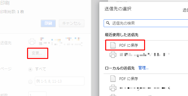 f:id:sumaho-design:20170417120424j:plain