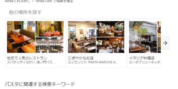 f:id:sumaho-design:20170501145302j:plain