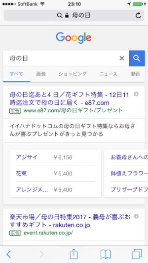 f:id:sumaho-design:20170511145520j:plain