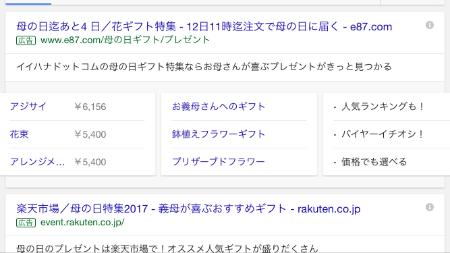 f:id:sumaho-design:20170511145535j:plain