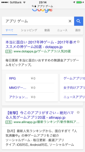 f:id:sumaho-design:20170511145635j:plain