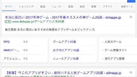 f:id:sumaho-design:20170511145647j:plain