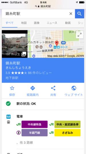 f:id:sumaho-design:20170529114127j:plain