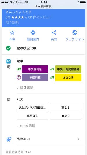 f:id:sumaho-design:20170529114136j:plain