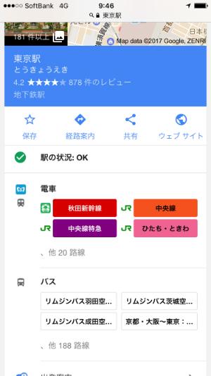 f:id:sumaho-design:20170529114321j:plain