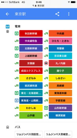 f:id:sumaho-design:20170529114330j:plain
