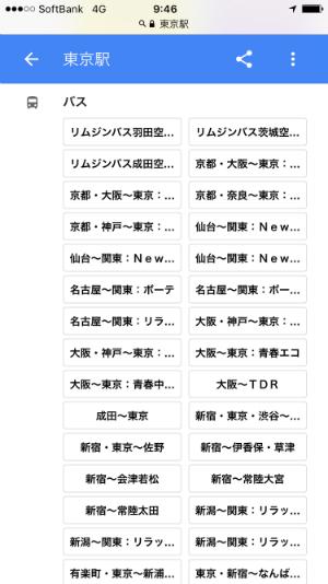 f:id:sumaho-design:20170529114340j:plain