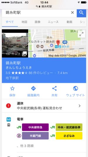 f:id:sumaho-design:20170529152114j:plain