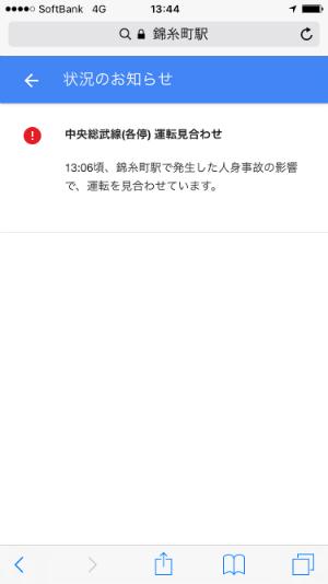 f:id:sumaho-design:20170529152140j:plain