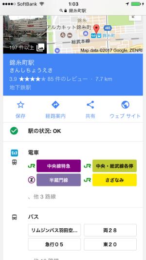 f:id:sumaho-design:20170531104748j:plain