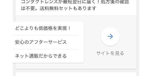 f:id:sumaho-design:20170601115009j:plain