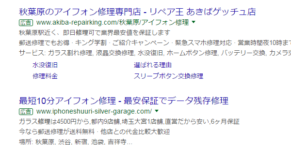 f:id:sumaho-design:20170619155026p:plain