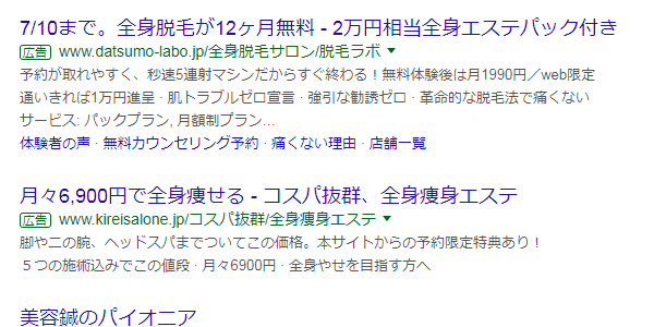 f:id:sumaho-design:20170706123938p:plain