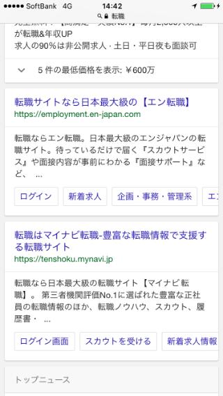 f:id:sumaho-design:20170726150912j:plain