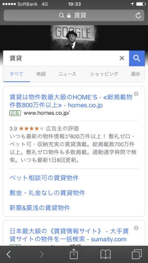 f:id:sumaho-design:20170828194423j:plain