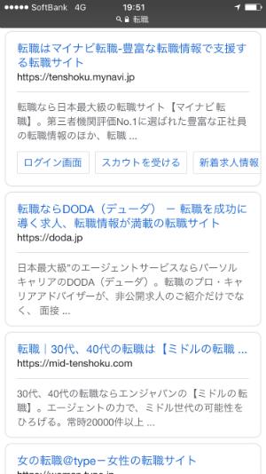 f:id:sumaho-design:20170828195237j:plain