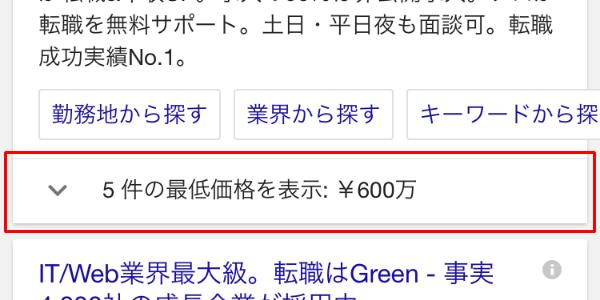 f:id:sumaho-design:20170904152511j:plain